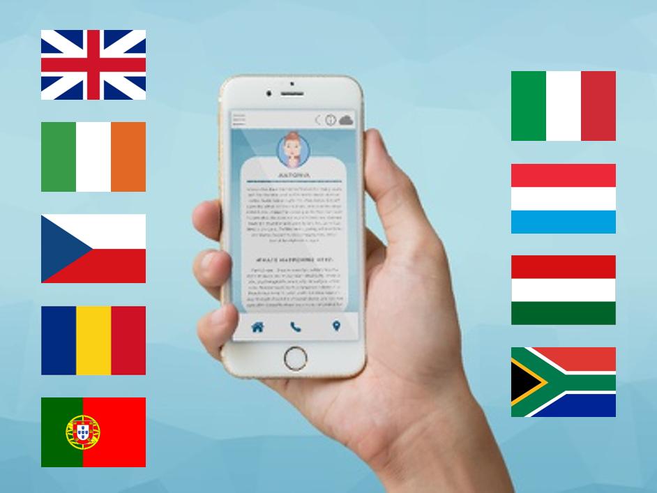 Aspirant App Development & Integration Bright Sky App 3